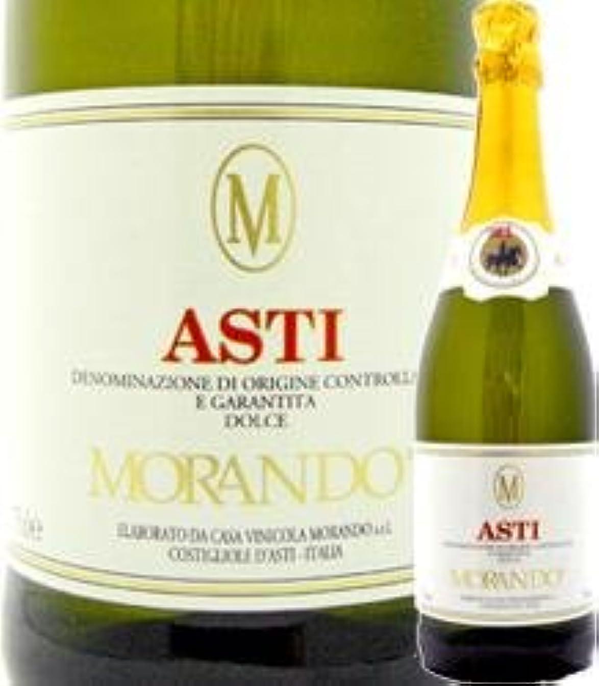 静的政令湿地モランド?アスティ?スプマンテ 完全圧勝の第一位獲得 イタリア 白スパークリングワイン 750ml 甘口