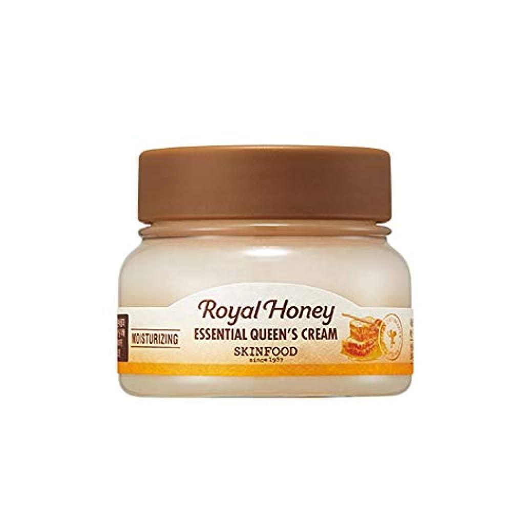 アーク段落季節Skinfood ロイヤルハニーエッセンシャルクイーンクリーム/Royal Honey Essential Queen's Cream 62ml [並行輸入品]