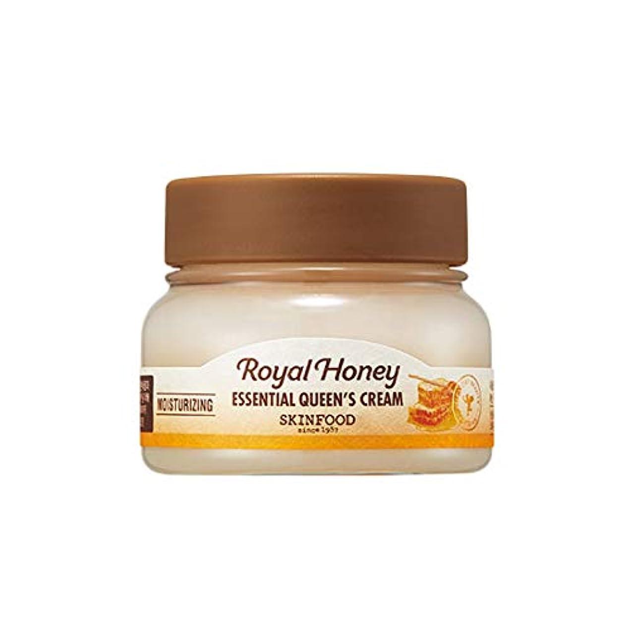 中庭おばあさん瞑想するSkinfood ロイヤルハニーエッセンシャルクイーンクリーム/Royal Honey Essential Queen's Cream 62ml [並行輸入品]