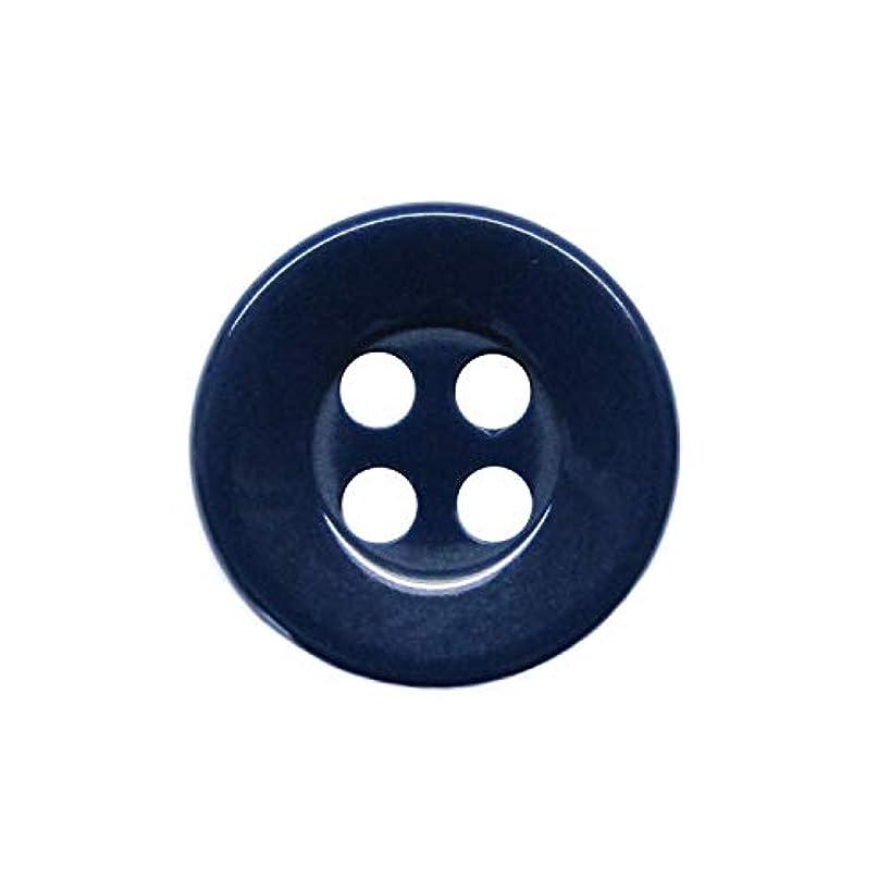 ButtonMode Workshop Uniform Shirt Buttons Includes 22 Buttons Measuring 13mm (1/2 Inch) for Uniform Shirts, Navy, 22-Buttons