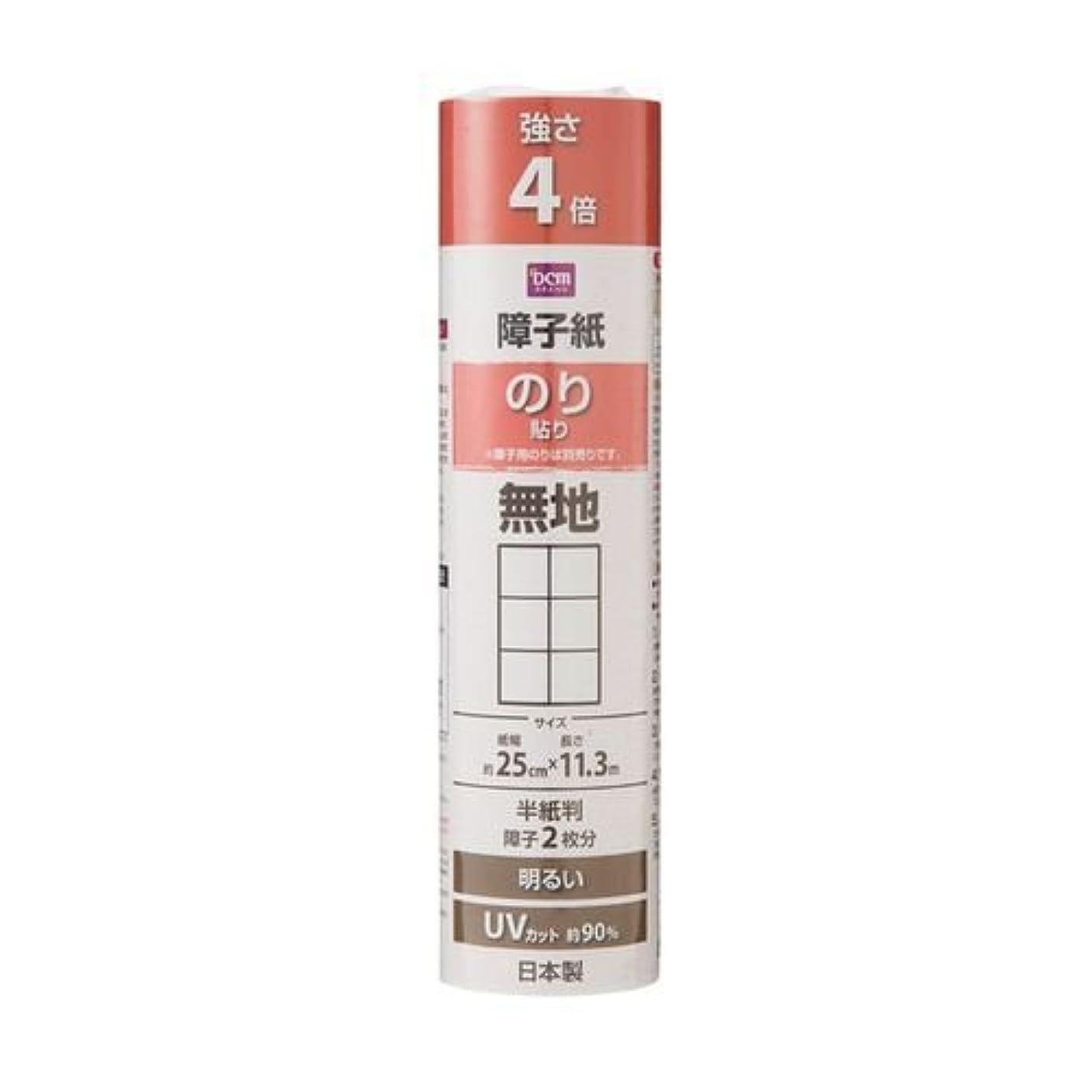 シンプルさ環境に優しい継承障子紙 強度4倍 のり貼り 25x11.3m