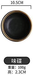 European-style gold-plated black and white gold ceramic tableware dish steak dish Western dish disc rice bowl noodle bowl small dish flavor dish - black 10.5cm