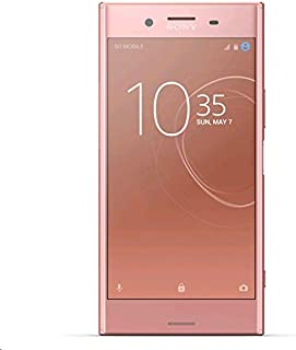 Sony Xperia XZ Premium Dual SIM Bronze Pink 64GB 4G LTE