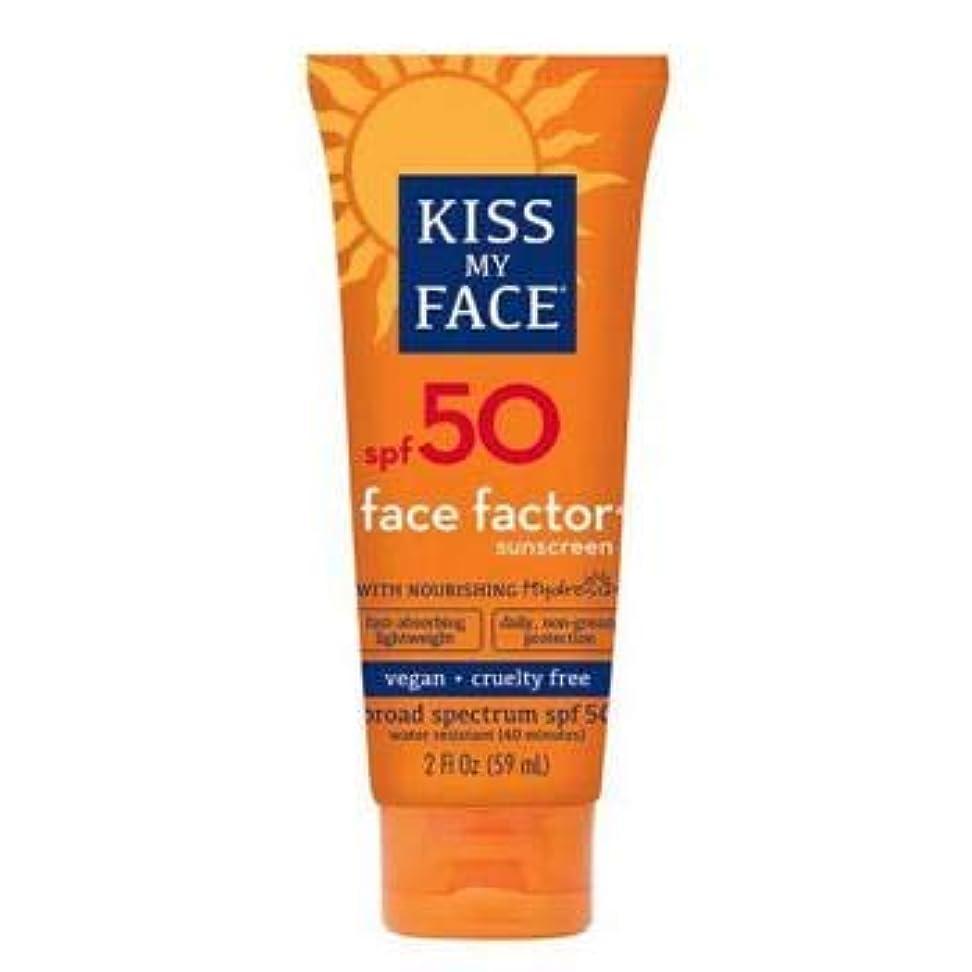 印象的な確率服を洗うKiss My Face Face Factor SPF#50 60 ml (並行輸入品)