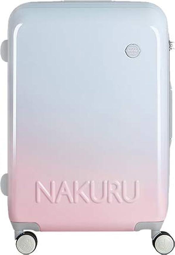 優しさ重さにぎやか[NAKURU 2251] スーツケース レディース かわいい 軽量 ファスナータイプ ABS+PC 計8輪 Wキャスター ダイヤルロック