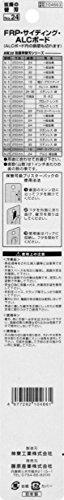 SK11 エスケー11 SK11 弦鋸の替刃 FRP サイディング用 2枚 No.24