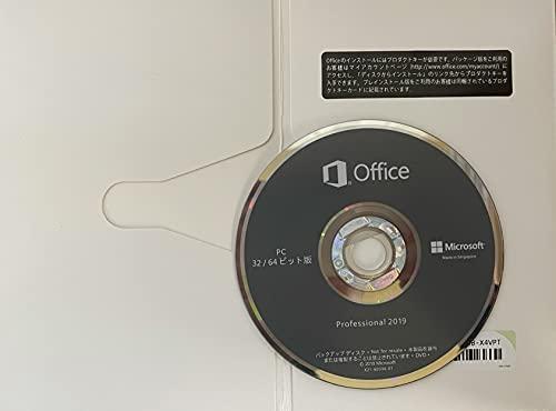 最新版 Microsoft Office Professional 2019(最新 永続版)|Windows10|PC1台|DVD|プロダクトキー付き