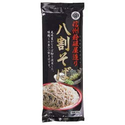 麺有楽 信州粉碾屋造り 八割そば 250g×20袋入×(2ケース)