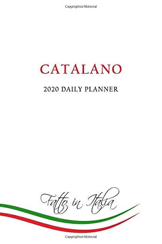 仮装八狼2020 Daily Planner: Catalano Family