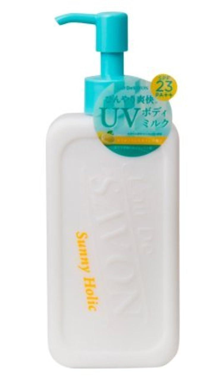 原子炉被害者まつげレール デュ サボン L'air De SAVON レールデュサボン アイスミルクUV サニーホリック 200ml 数量限定品 fs
