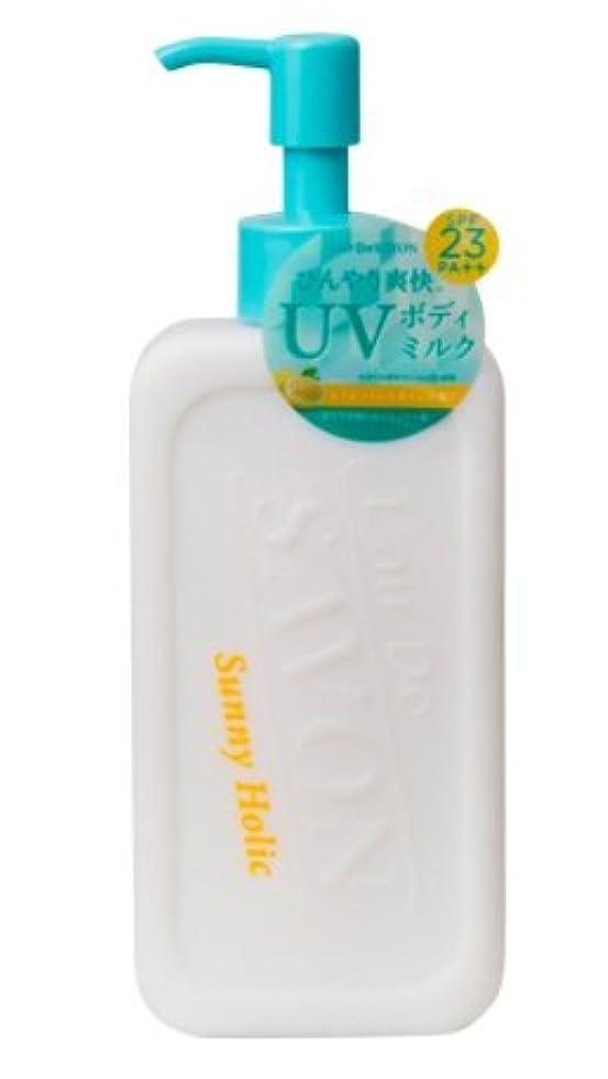 哺乳類物質幅レール デュ サボン L'air De SAVON レールデュサボン アイスミルクUV サニーホリック 200ml 数量限定品 fs