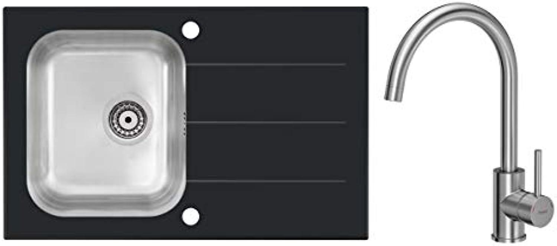 Komplett Set gehrtetes Glas Waschbecken Spüle mit Gebürstete Edelstahl Becke + Edelstahl 360°drehbar Küchenarmatur Einhebel Spüle Kalt-warm