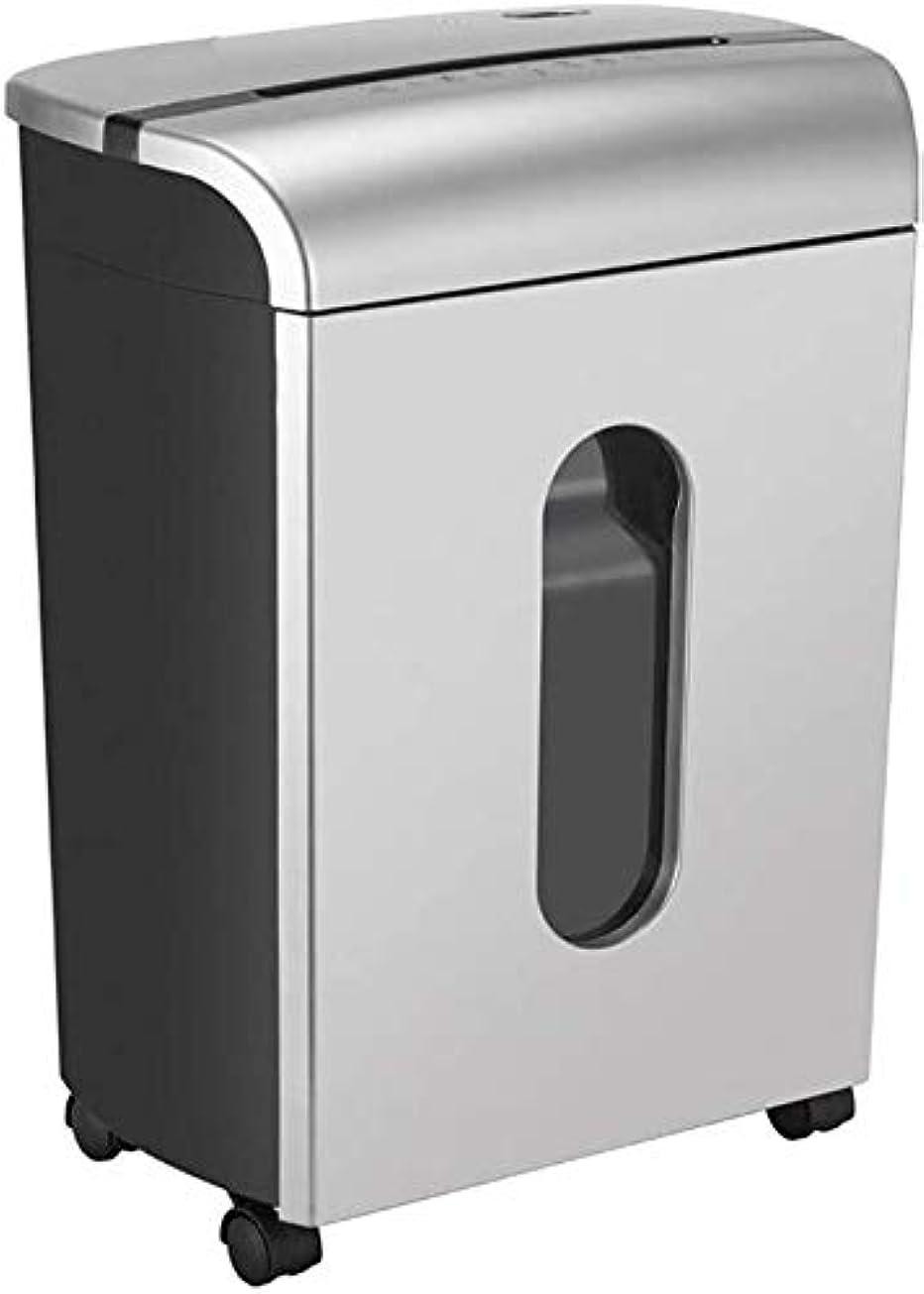 蒸発周り水を飲むオフィスでの使用シュレッダーサイレント家庭用小型シュレッダーミニ多機能ファイルシュレッディングのための家庭用クロスカットヘビーデューティシュレッダーシュレッダー