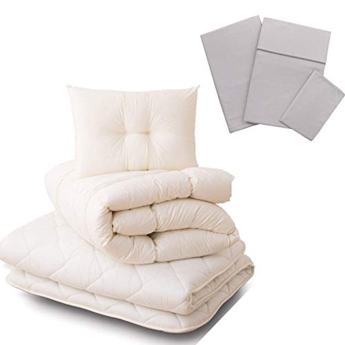 EMOOR 3-Piece Japanese Futon Set Classe, 100% Cotton Fabric, 04.Full-Long Size. Made in Japan