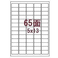 オフィス・デポ オリジナル レーザーラベル(A4)65面 1片:縦21.2×横38.1mm 1パック(20枚)