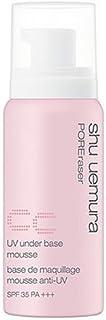 UVアンダーベース ムースCC ピンク(メイクアップベース)