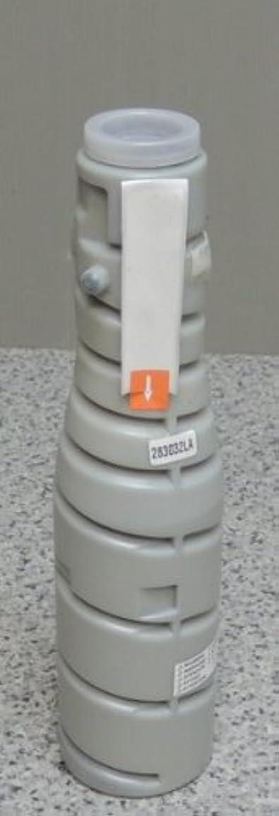 なかなか分離する出会いコニカミノルタ bizhub223/283 用海外向純正トナー 輸入品 TN217