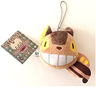 Totoro Catbus Plush Keychain 3