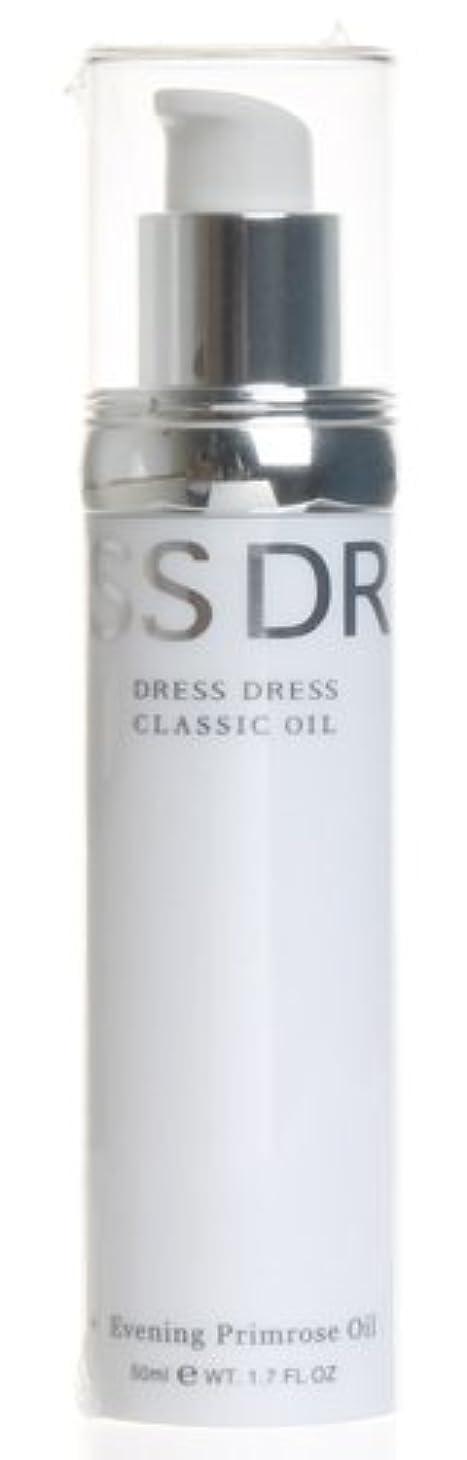 維持する方向亜熱帯ムコタ ドレスドレス クラッシックオイル(ヘアトリートメントウォーター) 50ml