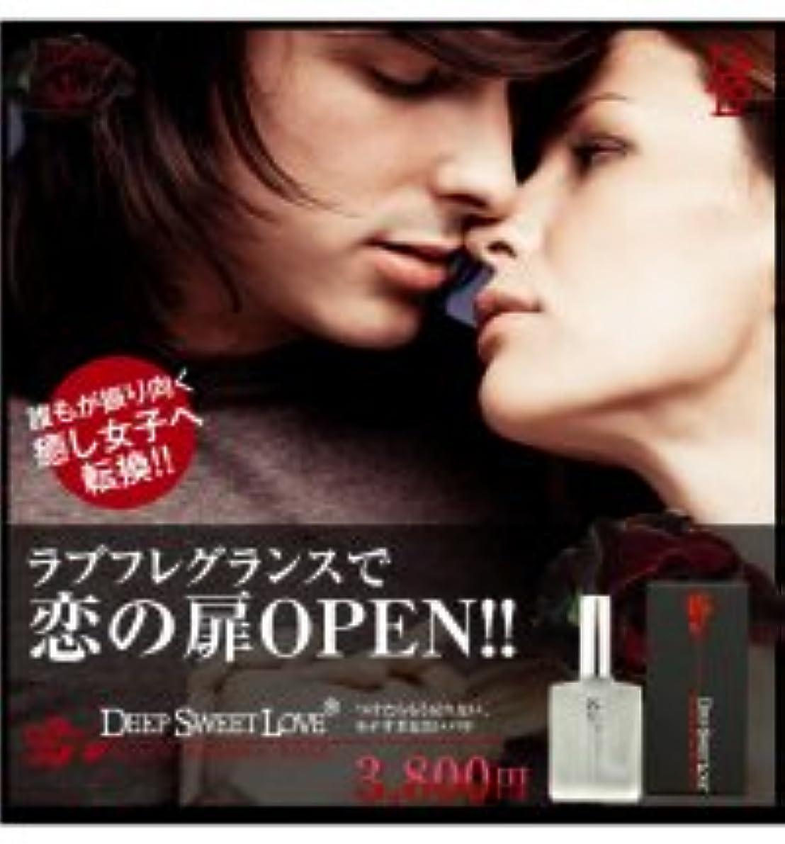長方形グラム阻害する3個セット ディープスイートラブ (DEEP SWEET LOVE)女性用フェロモン香水