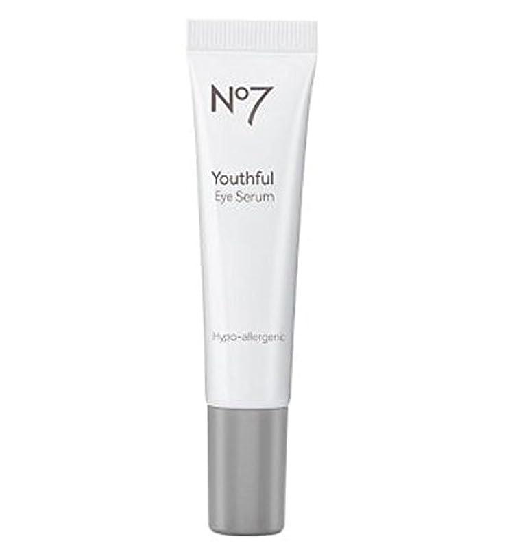 動機付けるお金結婚したNo7 Youthful Eye Serum - No7若々しい目の血清 (No7) [並行輸入品]