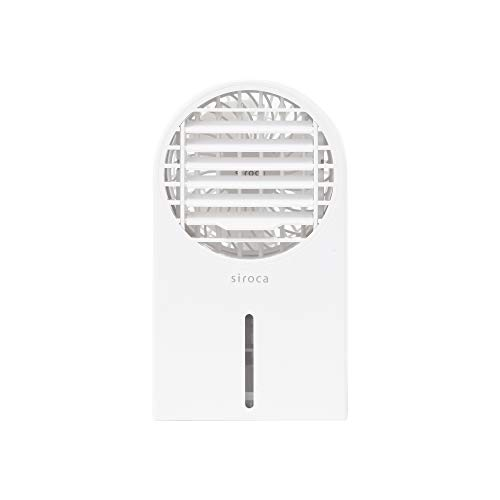 シロカ 冷風扇にもなるハンディファン SF-H271 ホワイト[置くだけ充電/ハンディ/卓上/首掛け/ベビーカー/冷風扇/5WAY]シロカのひえひえファン