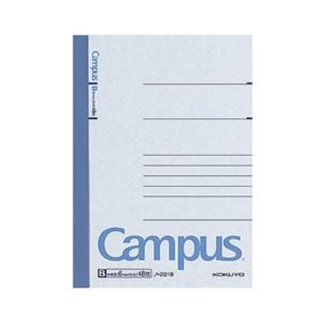 (まとめ) コクヨ キャンパスノート(中横罫) A6 B罫 48枚 ノ-221B 1冊 【×20セット】 〈簡易梱包
