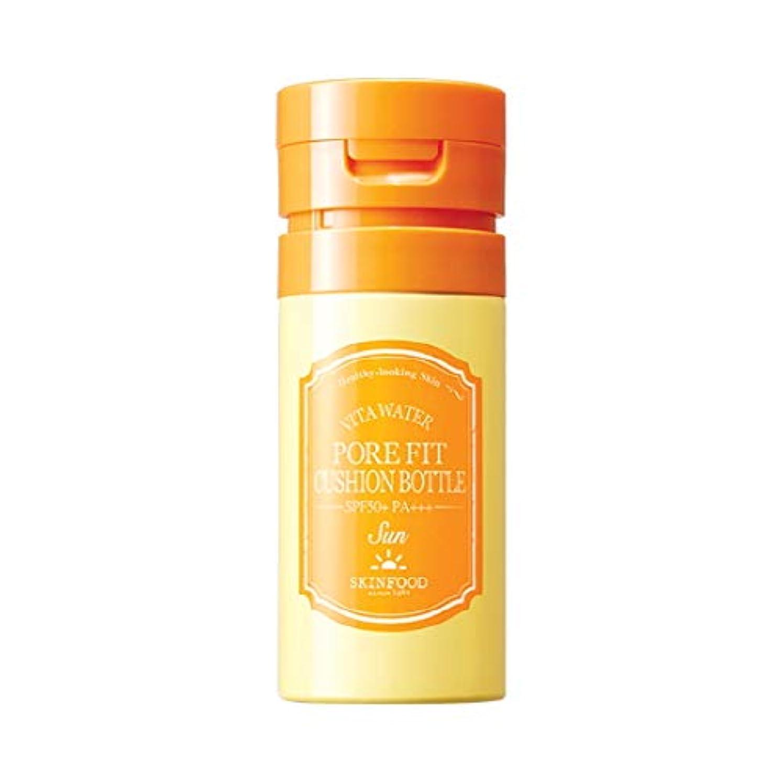 昇進おもしろい恐れるSkinfood ポアフィットクッションボトル - サン/Pore Fit Cushion Bottle - Sun 120ml [並行輸入品]