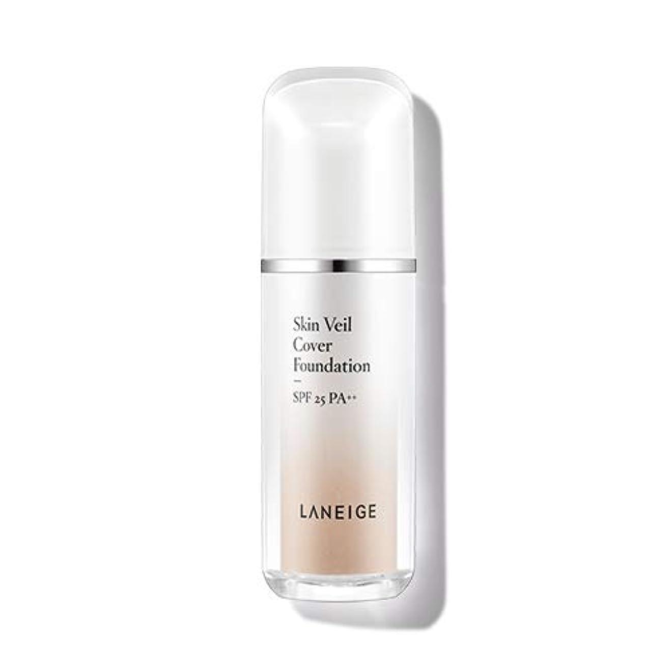 パーティションオーストラリア落胆するラネージュ(LANEIGE) スキンベールカバー?ファンデーション Skin Veil Cover Foundation 30ml (No.21 Beige)