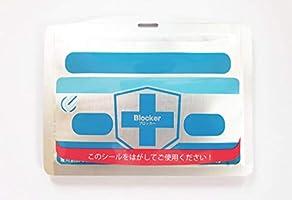 Virus Blocker (Neck Hanging Type) (Envroy, JAPAN)