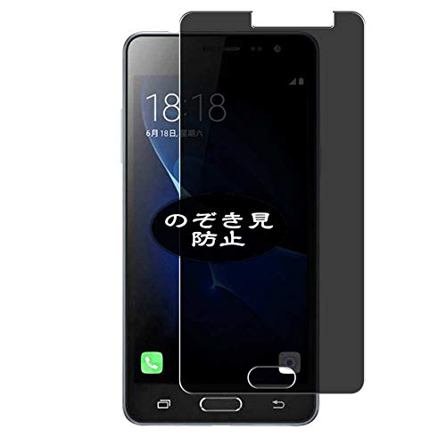 VacFun Anti Espia Protector de Pantalla, compatible con Samsung Galaxy J3 Pro 2016, Screen Protector Filtro de Privacidad Protectora(Not Cristal Templado) NEW Version