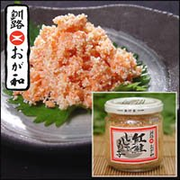 【海産物珍味の老舗】紅鮭ししゃもっ子90g/瓶入【産地おが和】