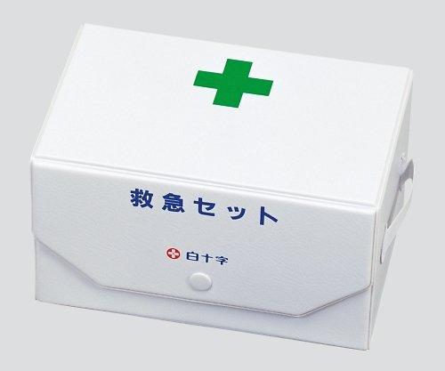 白十字3-4664-01救急セット9点+冊子BOX型【1個】(as1-3-4664-01)