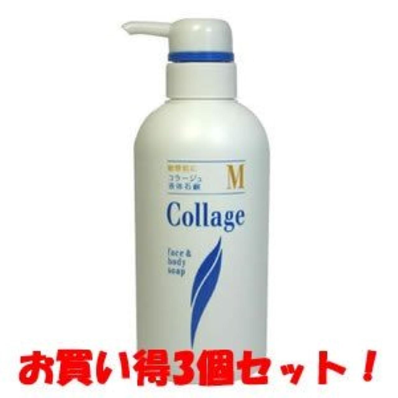 苦行呼吸するキャラクター(持田ヘルスケア)コラージュM 液体石鹸 敏感肌 400ml(お買い得3個セット)