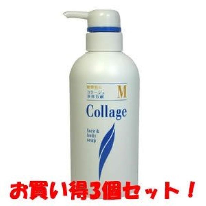 不運クラッチ高揚した(持田ヘルスケア)コラージュM 液体石鹸 敏感肌 400ml(お買い得3個セット)