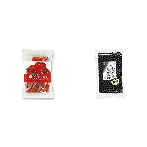[2点セット] 朝どり 塩とまと甘納豆(150g)・国産 黒豆茶(200g)