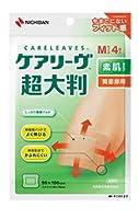 【3個セット】 ケアリーヴ 超大判 Mサイズ 4枚入×3個セット ケアリーブ