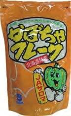JA佐呂間 かぼちゃフレーク 100g 5個