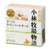 新札幌乳業『小林牧場物語 手づくり カマンベールチーズ』