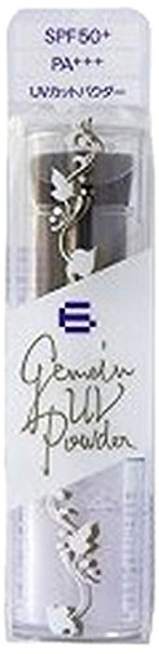 折土器縮れたジェルニック ゲマインUVパウダー パープル 6g