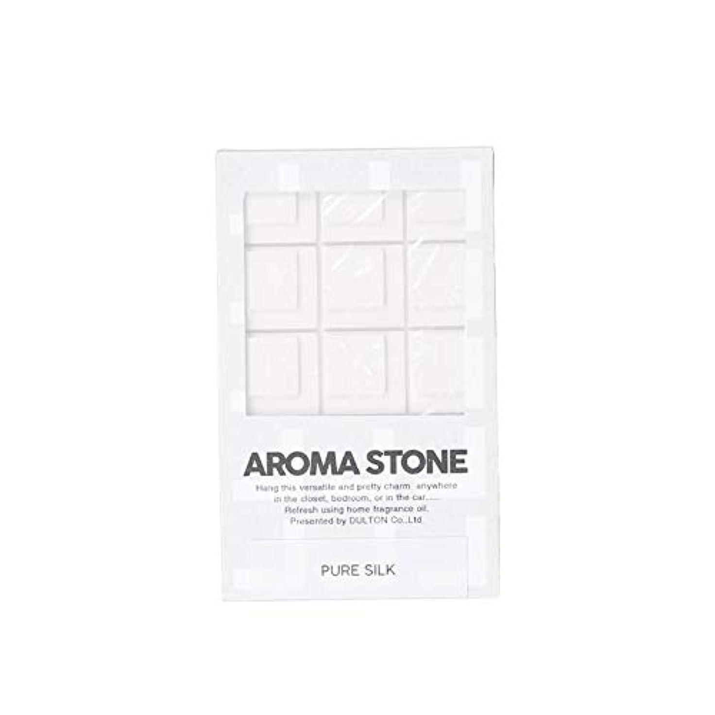 枯れる本物デッキダルトン Aroma stone アロマストーン G975-1268 Pure silk