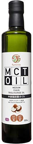 ファンクティア MCTオイル【ジャンボサイズ】大容量 500ml 中鎖脂肪酸オイル(原材料ココナッツ由来100%) functia MCT Oil 500ml Medium Chain Triglyceride Oil (From Coconut 100%