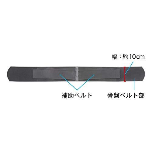 山田式骨盤ストロングベルト骨盤用Mサイズ(ヒップ82~97cm)黒