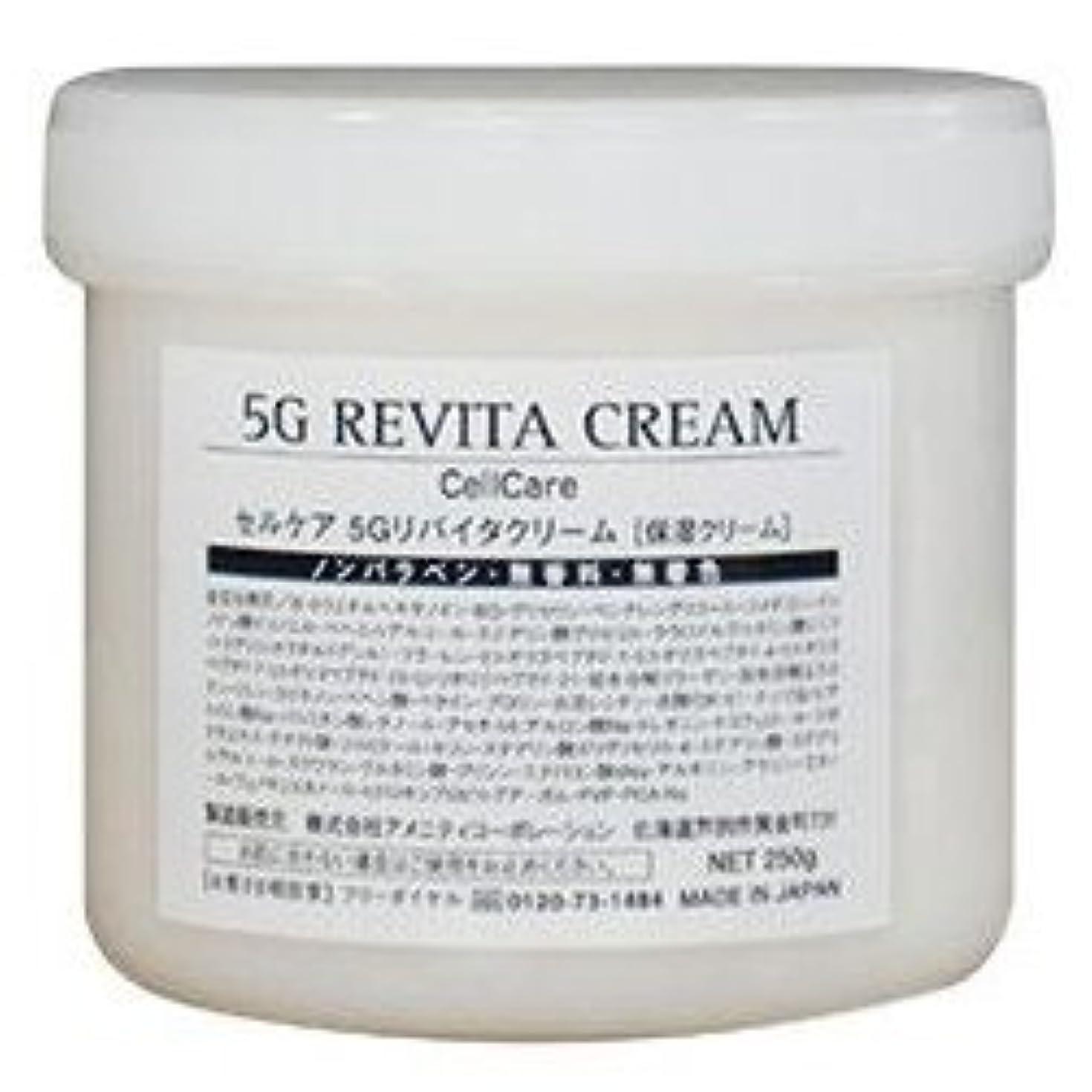 発疹マティスフィードバックセルケアGF プレミアム 5Gリバイタルクリーム 保湿クリーム お徳用250g