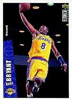 1996 Collector's Choice #267 Kobe Bryant RC Near Mint/Mint