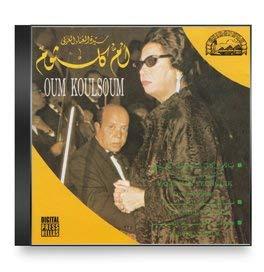 Yalli Kan Yechguik/Ya Leilet El Eid/Tab Ennassim