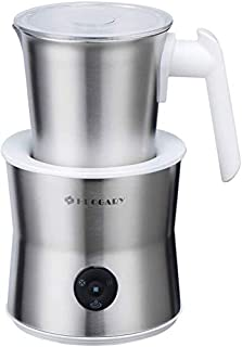 Huogary Milk Frother,4-in-1 Electric Automatic Milk Steamer and Hot Chocolate Maker Machine with Detachable Stainless Steel Milk Jug- Dishwasher Safe, BPA Free