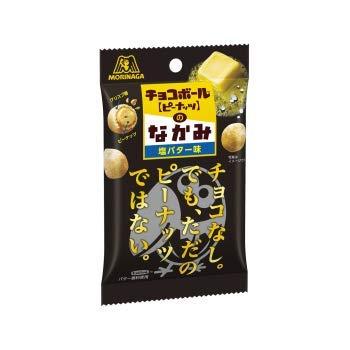 森永 チョコボールのなかみ<塩バター味>X1箱(10個)
