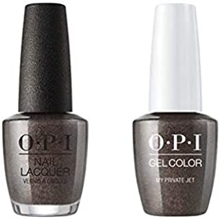 My Private Jet Nail Lacquer + Gel New Bottle B59