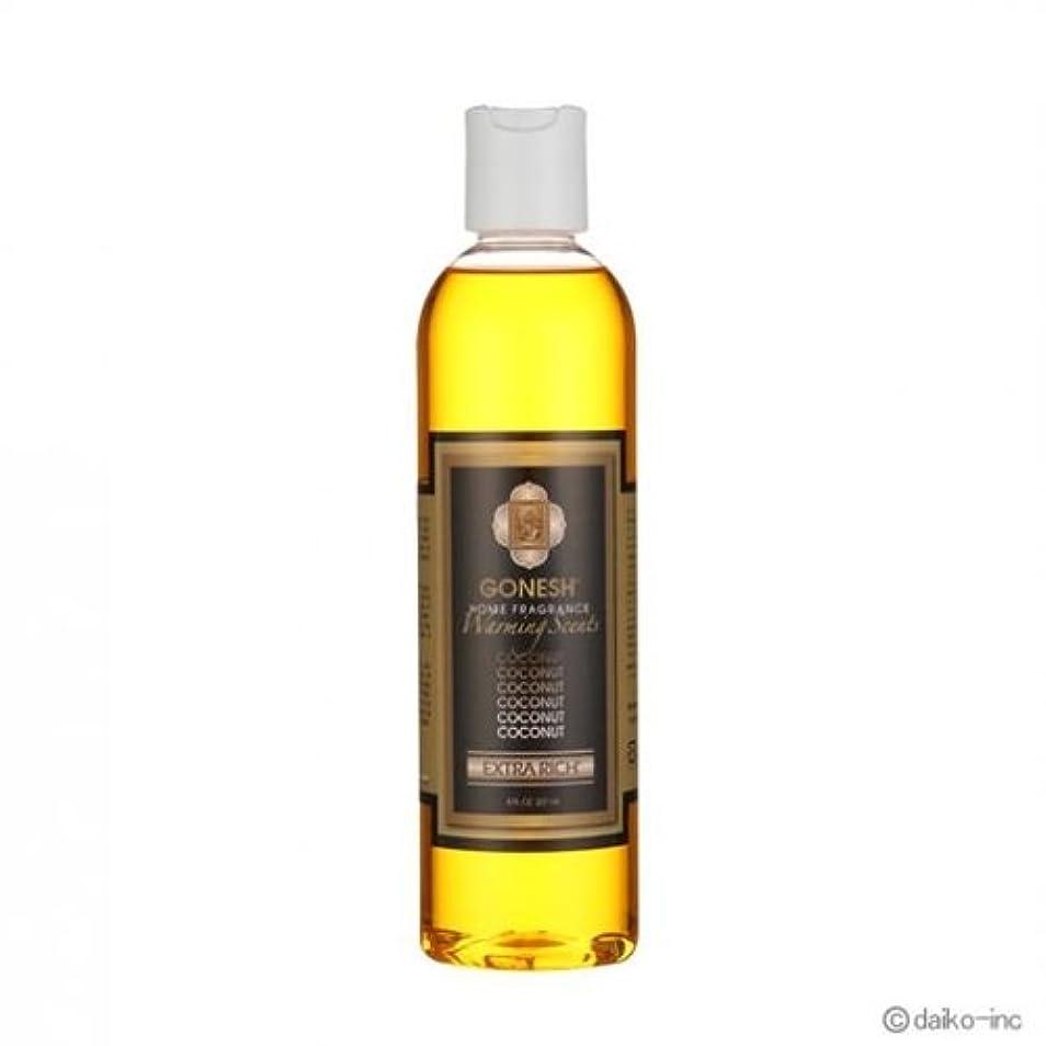 許容酸っぱい黒ガーネッシュ GONESH エクストラリッチ COCONUT ウォーミングセント 日本国内正規品